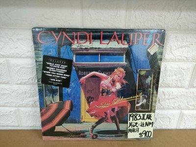 全店可刷卡 1983美版  Cyndi Lauper she's so unusual 西洋流行黑膠