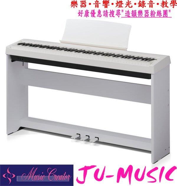 造韻樂器音響- JU-MUSIC - KAWAI 河合 ES-100 白色 電鋼琴 公司貨 可攜式 真實鋼琴觸鍵