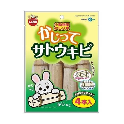 48小時出貨*WANG*日本Marukan 小動物磨牙木MR-807