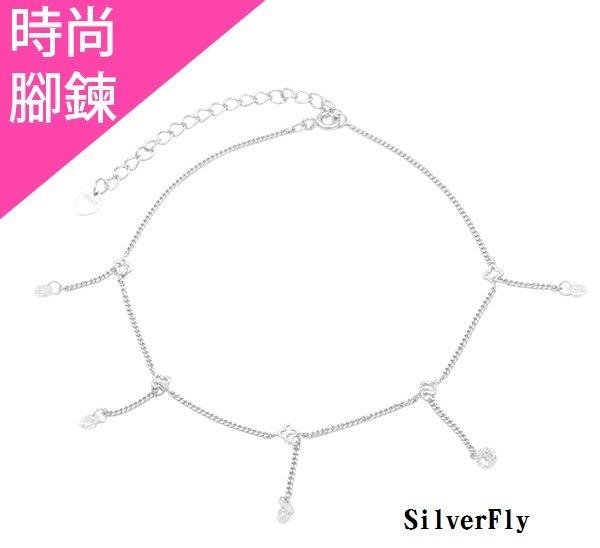 簡約時尚純銀時尚腳鍊《 SilverFly銀火蟲銀飾 》