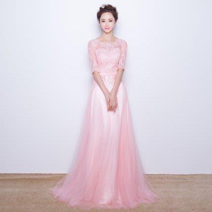 大小姐時尚精品屋~~粉色紅色新娘伴娘敬酒長禮服~3件免郵
