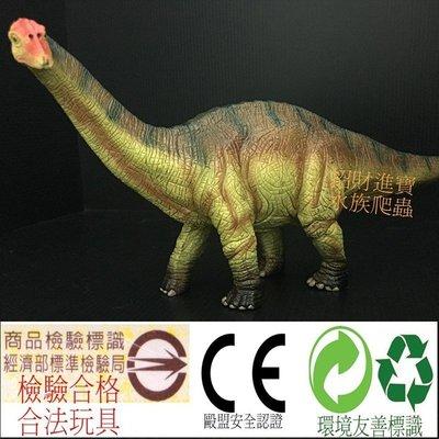 缺貨 雷龍 恐龍梁龍 玩具 模型 爬蟲類 侏儸紀 公仔 公園 兒童 另售 迷惑龍 暴龍腕龍迅猛龍  鐮刀龍 (非PAPO