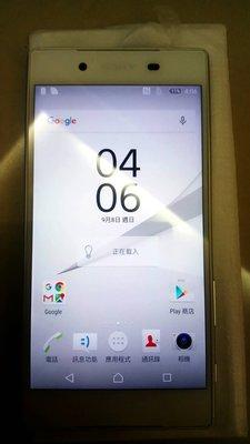 全新手機 sony xperia z5 e6653 4G lte line 3G+32GB 背蓋有一點 高雄市
