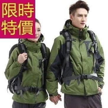 登山外套-保暖透氣防水防風情侶款滑雪夾克(單件)62y26[獨家進口][米蘭精品]
