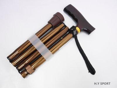 CFU-338四段伸縮折疊手杖 /T字拐杖/登山杖 台灣製 衛生署檢驗合格