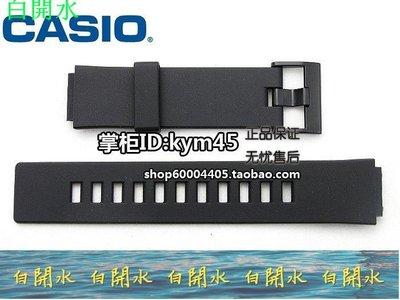 錶帶 手錶帶 卡西歐手表表帶 LCF-20/  LDF-20 / LDF-10 / LDF-11/ LDF-21黑色表帶--白开水 台北市
