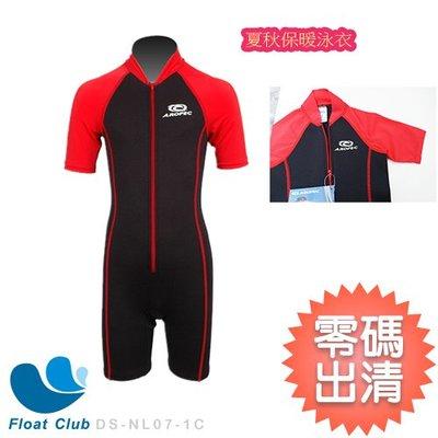 【零碼出清】AROPEC 黑紅#2 兒童款1mm 短袖短褲連身防抗UV曬水母衣-Treasure (恕不退換貨)