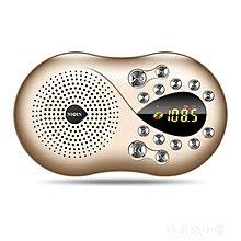【全店免運】力勤Q5新款收音機老人便攜式老年人迷你袖珍fm調頻廣播半導體 『幸福小築』