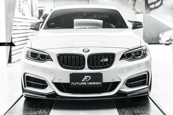 【政銓企業有限公司】BMW F22 MTECH 3D款 抽真空 高品質 卡夢 前下巴 現貨 免費安裝 235 240