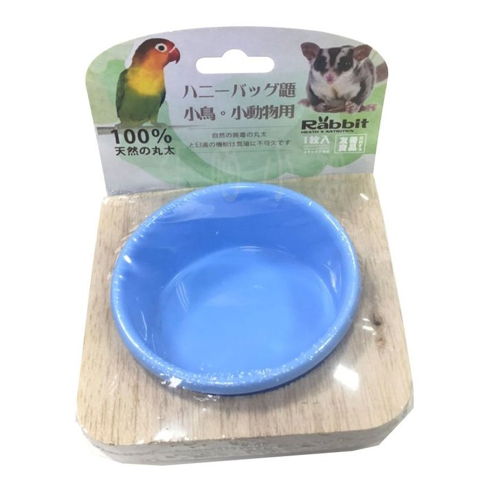 ☆汪喵小舖2店☆ RB 蜜袋鼯原木食皿附碗 PM-A138 可固定在籠子 // 適合蜜袋鼯、松鼠等小動物