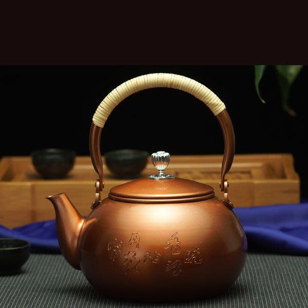 5Cgo【茗道】含稅會員有優惠 40851142450 手工加厚銅茶壺燒水壺茶具老銅壺銅水壺煮茶壺茶杯茶道功夫茶泡茶壺