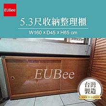 【優彼塑鋼】5.3尺收納整理櫃/左右兩格兩層置物櫃/儲藏櫃/南亞塑鋼/品質保證/防水防霉(G103)