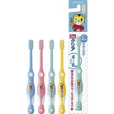 日本巧虎幼兒兒童軟毛牙刷4歲~6歲...