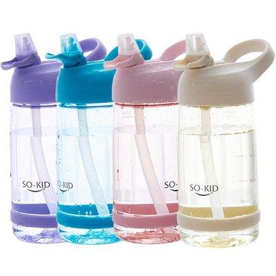 隨手杯水杯塑膠便攜創意帶吸管杯成人韓版女學生韓國清新可愛少女心杯子    全館免運