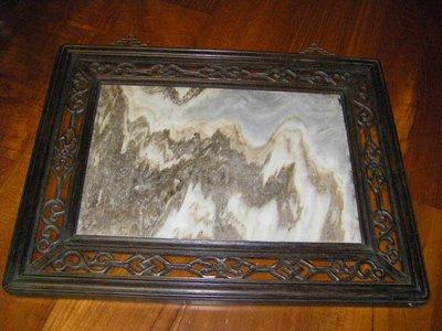陶木屋  木框嵌雲石