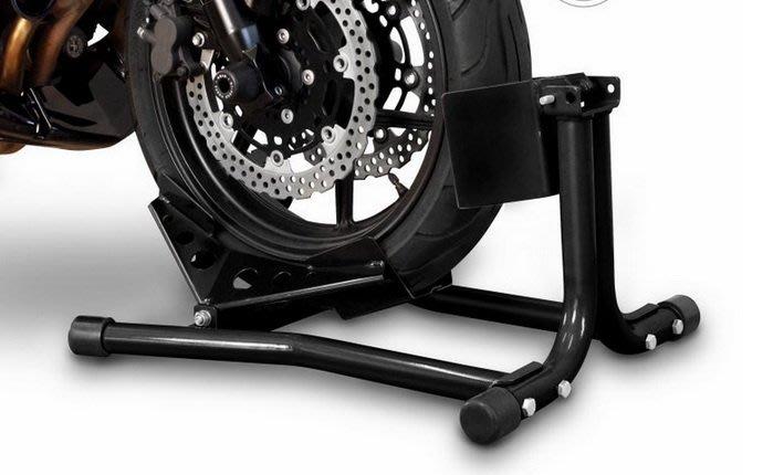 【奇滿來】重車前輪支撐架 摩托車 重機修理架 停車架 駐車架 起車架 維修托架 AOBH