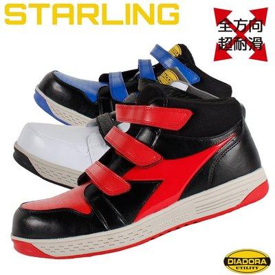 週年慶【濠荿鞋鋪】DIADORA 迪亞多那 STARLING塑鋼鞋 安全鞋 運動款 日本進口 可開統編 預購商品