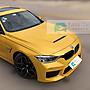 寶馬 BMW F30 F31 GTS 鐵製 引擎蓋 預購 另...