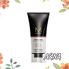 ♡NANA♡PAUL MITCHELL Mitch 極酷M 方型結構膠 150ml