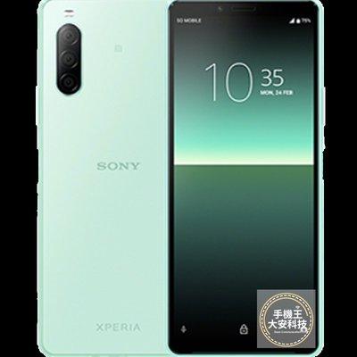 大安通訊 最殺空機價11490元 SONY Xperia 10 II 輕盈手感 高解析音樂 超寬螢幕 智慧充電技術-8
