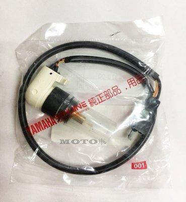 《MOTO車》原廠 勁風光125 化油器阻風門 自動阻風門 起動柱塞 起動閥組