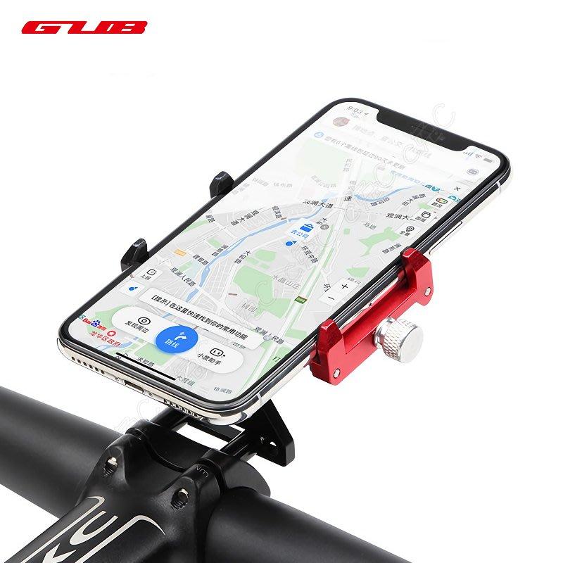 GUB-全新自行車鋁合金手機支架:中置把立燈夾 GoPro運動相機座 手電筒延伸架 單車手機架 腳踏車手機座 公路車燈座
