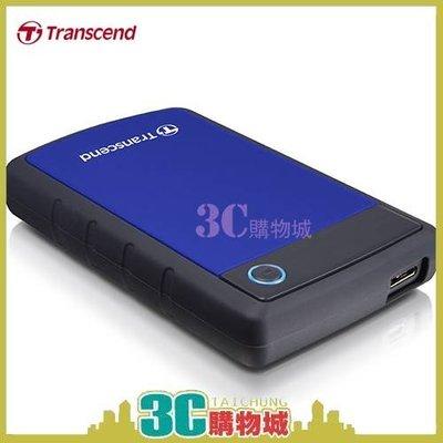 含稅 Transcend 2.5吋 2TB StoreJet USB 3.0 創見硬碟 TS2TSJ25H3B