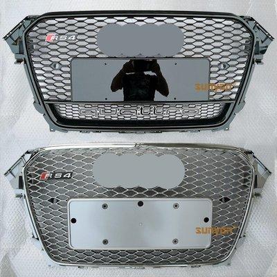 @振宇汽車09-19新款A4L改裝RS4中網配件裝飾條蜂窩格柵前臉適用于奧 迪A4L
