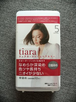 日本SHISEIDO TIARA 資生堂染髮劑白髮染3.4.5.6.4OR.4YG號(資生堂染膏/白髮專用白髮染髮劑 )