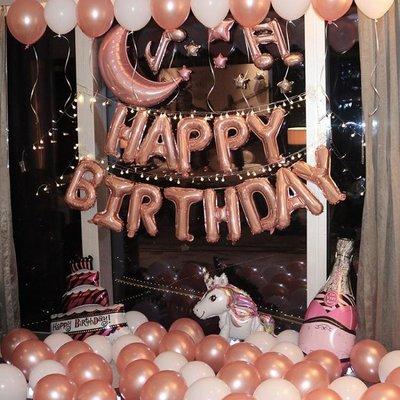 七彩旗艦 生日布置氣球用品成人兒童氣球驚喜派對鋁膜字母生日快樂套餐裝飾 QCNM
