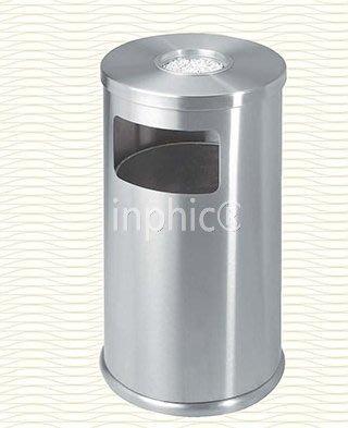 INPHIC-時尚飯店圓形不鏽鋼煙灰菸...