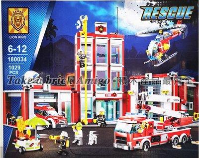 阿米格Amigo│王牌180034 消防局 消防車 直升機 城市系列 積木 非樂高60110但相容 樂拼02052同款