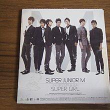◎MWM◎【二手CD】韓國 Super junior M-The first mini album 首張國語迷你專輯