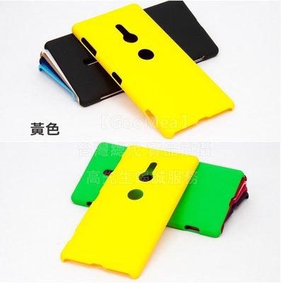 【GooMea】4免運 Sony XZ...
