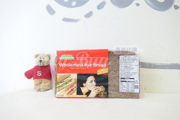 【Sunny Buy】◎現貨◎ 德國 Mestemacher 麥大師低醣黑麵包 裸麥 鄉村 圓罐 健康 全麥麵包