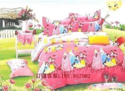 [王哥廠家直销]卡通 白雪公主 公主派對 活性純棉  床套 (單人/ 雙人/加大)床包.床單.床罩 床品.床組 四件套 四