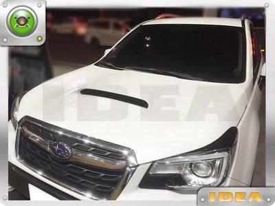泰山美研社18073138 Subaru Forester XT 水箱罩