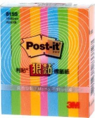 {阿治嬤}3M 815S 利貼狠黏標籤紙 可再貼狠黏標籤便條紙 5色 (15x50mm) /  包 台北市