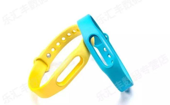 小米手環1代 黃色腕帶70元 保證原裝正品 比官網便宜 小米手環 專用 智能手環 小蟻智慧攝影機 MIUI--在阿晢3C