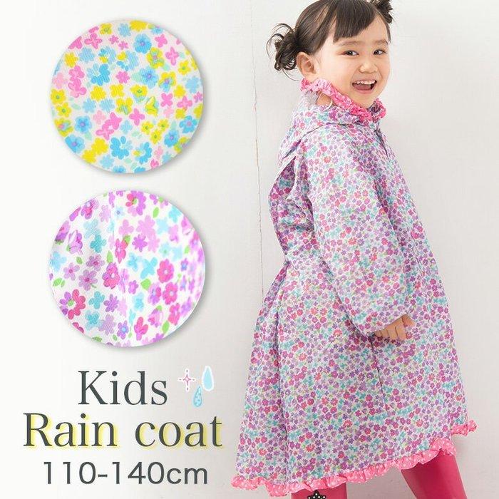 《FOS》日本 兒童 雨衣 孩童 幼童 雨天 防水 高品質 可愛 女孩 開學 雨季 雨具 下雨 上學 出國 旅遊 禮物