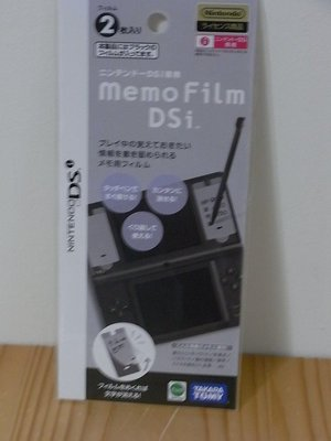 【小蕙館】電玩周邊 ~ 日本製NDSi 主機專用備忘貼
