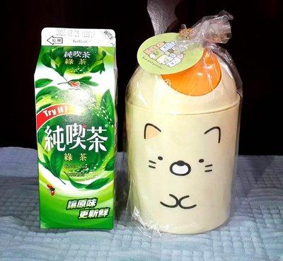 Cat ねこ Sumikko Trash can Pen holder Storage bucket kids gift