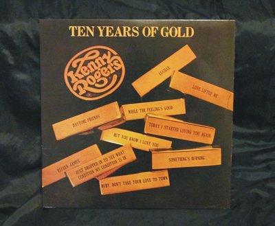 【往日時光 黑膠唱片】Kenny Rogers 肯尼羅傑斯 / 10 Years of Gold - Daytime friends