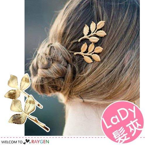 八號倉庫 歐美風女孩橄欖葉髮飾 髮夾 鴨嘴夾【2F243M349】
