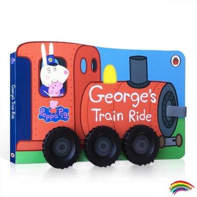 英文原版繪本 Peppa Pig: Georges Train Ride小豬佩奇:喬治的火車之旅 粉紅豬小妹玩具書 兒童啟蒙紙板書
