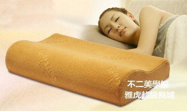 【格倫雅】^睡眠易安睡保健枕 記憶枕護頸枕 頸椎枕 枕頭 5225[g-l-y91