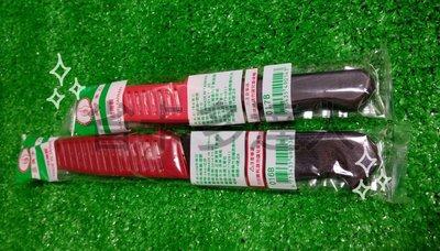 台灣製造 特殊鋼水果刀 20cm 26cm附刀套子 不銹鋼水果刀 水果刀 小刀 料理刀 桃園市