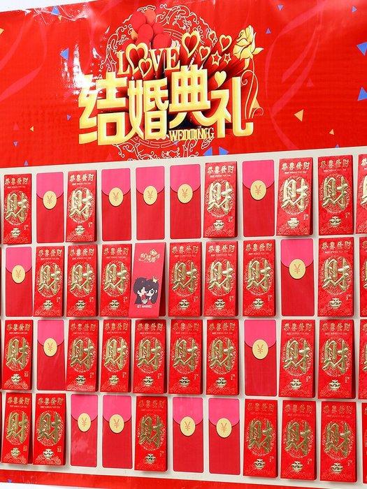 【berry_lin107營業中】鼠年新年紅包墻展板抽獎創意成品慶典公司年會促銷抽紅包墻紙定制