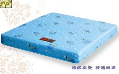 [ 家事達 ]DF-B390-5 TC床墊- 3尺 彈簧床 特價 限送中部