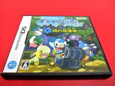㊣大和魂電玩㊣任天堂NDS遊戲 神奇寶貝 時之探險隊 {日版}NDSL 2DS 3DS 主機可玩-編號:L1-6